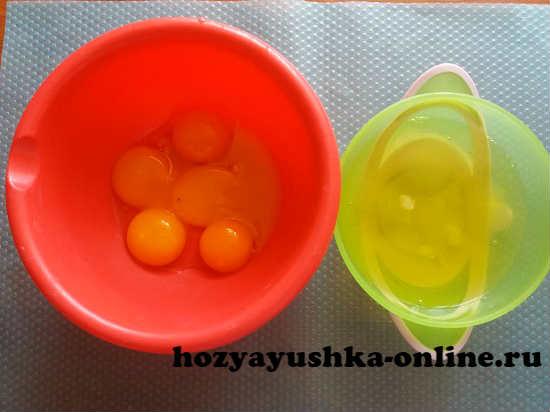 разделяем яйца