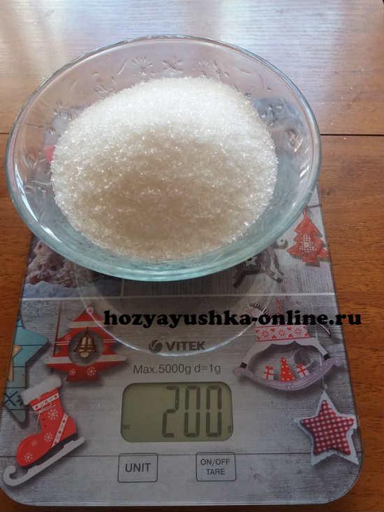 взвешиваем сахар