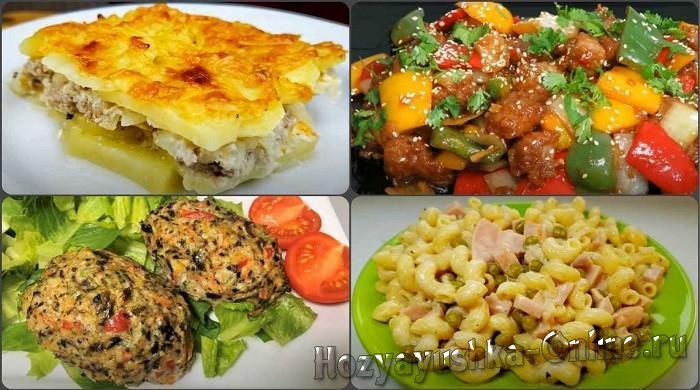 Что приготовить на ужин быстро и вкусно – рецепты из доступных продуктов